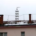 Sistema de alerta temprana y notificación en la frontera entre Ucrania y Eslovaquia