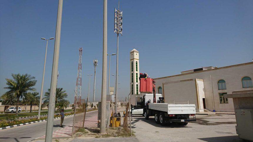 Sistema de alerta en el Puerto marítimo Rey Abdul Aziz
